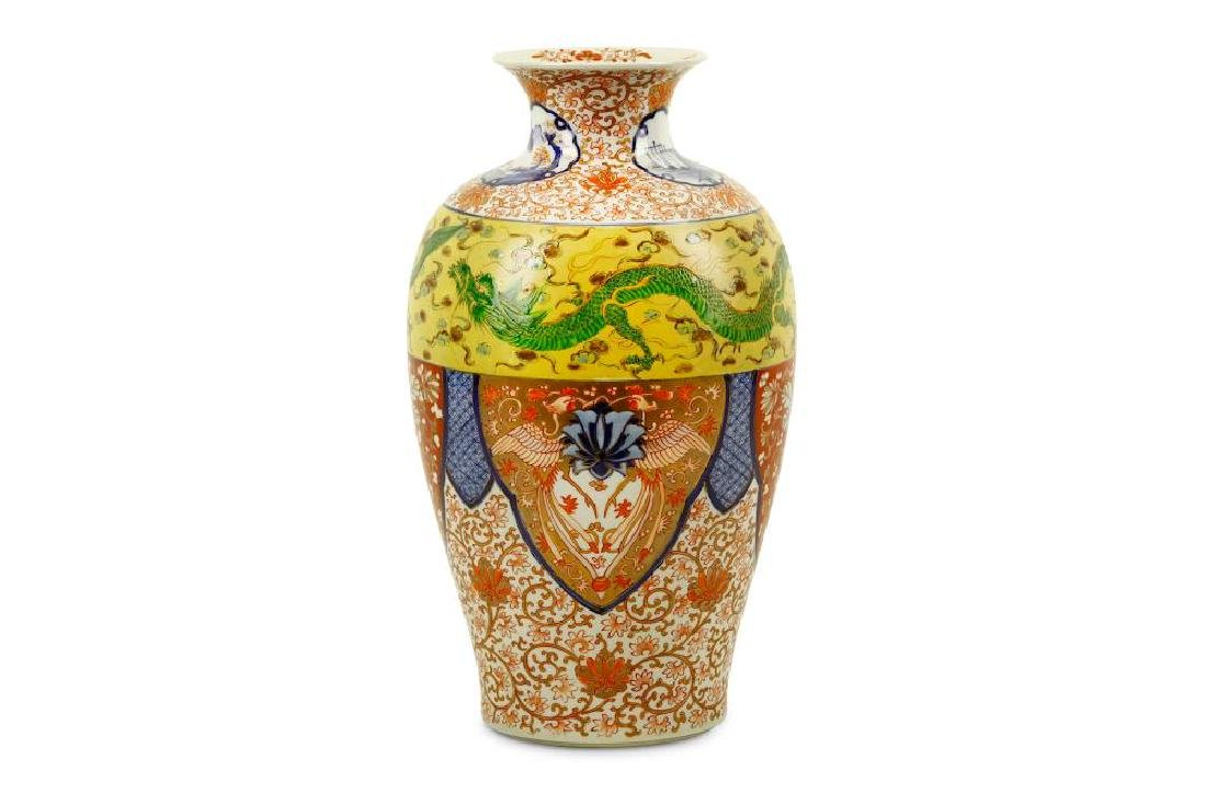 An early 20th century Japanese porcelain baluster vase