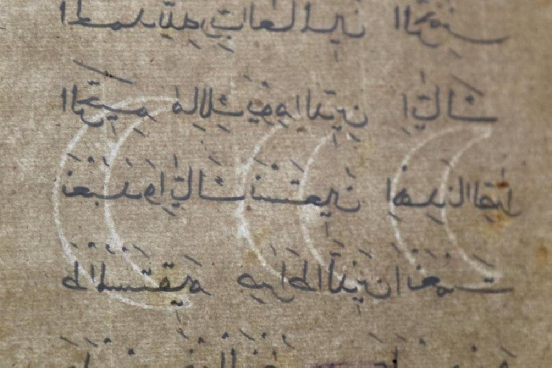 A PROVINCIAL QUR'AN North Africa, 19th - 20th century - 4