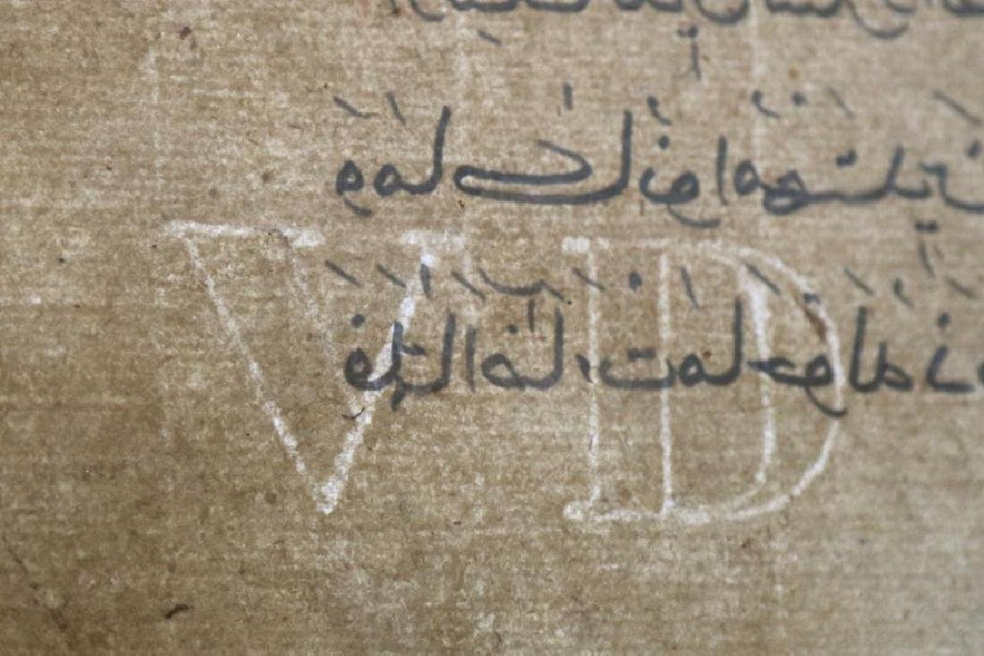 A PROVINCIAL QUR'AN North Africa, 19th - 20th century - 5