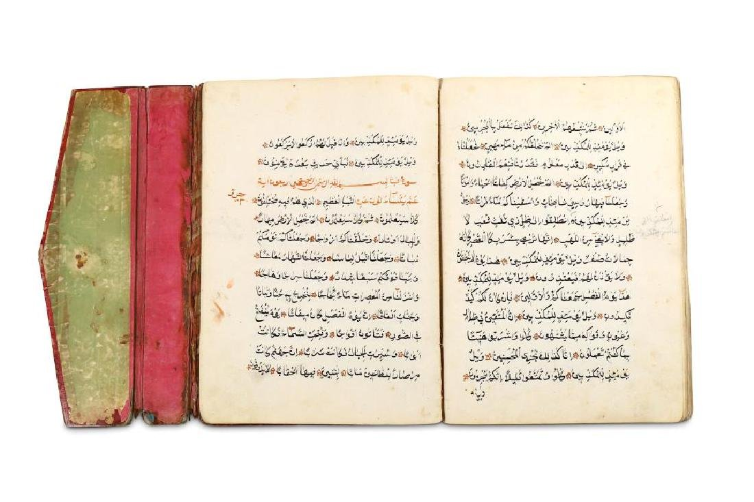 A PROVINCIAL QUR'AN North Africa, 19th - 20th century - 7