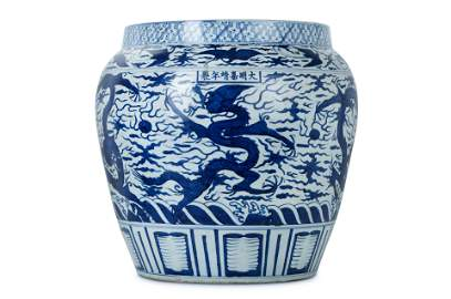 A LARGE CHINESE BLUE AND WHITE 'DRAGON' JAR.