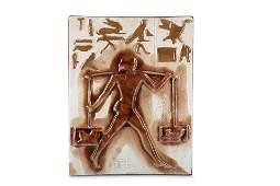 Hassan Heshmat (Egypt 1920 – 2006) - Hieroglyphs