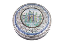 A large mid-20th century Iranian (Persian) silver and