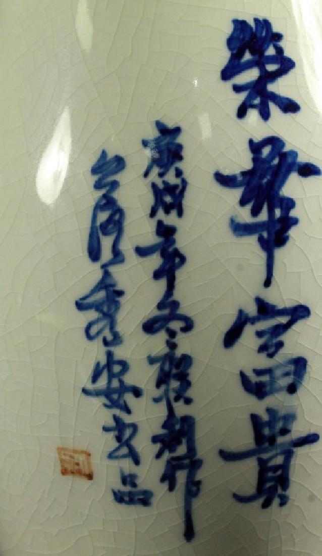 19TH C. CHINESE PORCELAIN VASE - 4