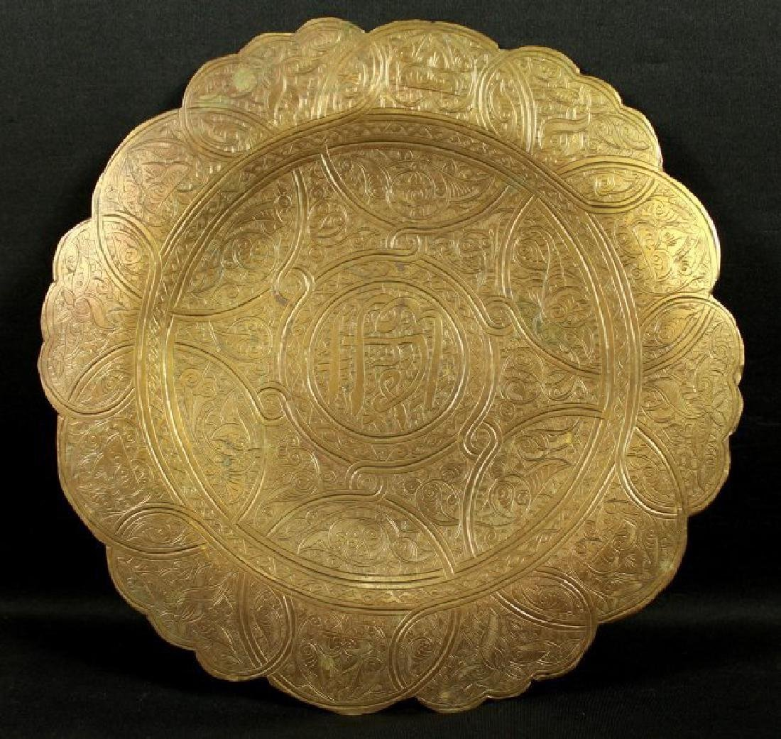 INLAID DESIGN PERSIAN PLATE