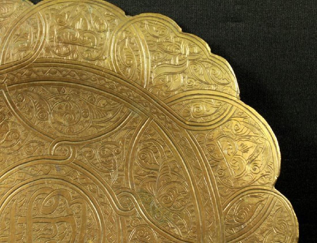 INLAID DESIGN PERSIAN PLATE - 2