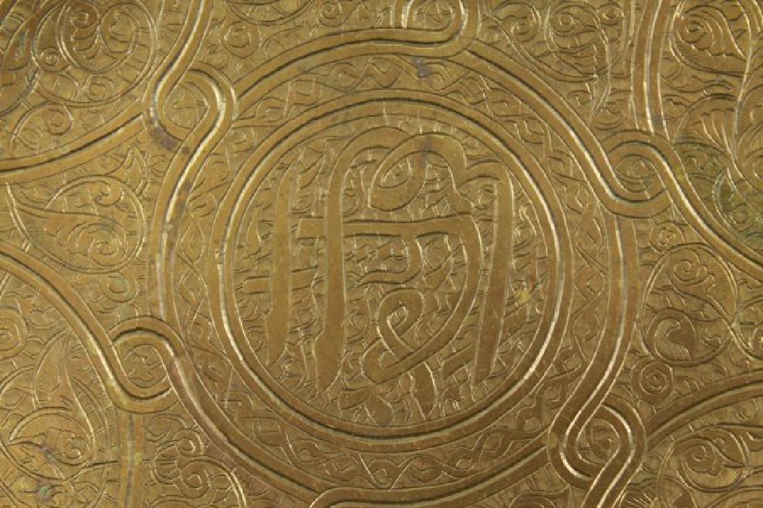 INLAID DESIGN PERSIAN PLATE - 3