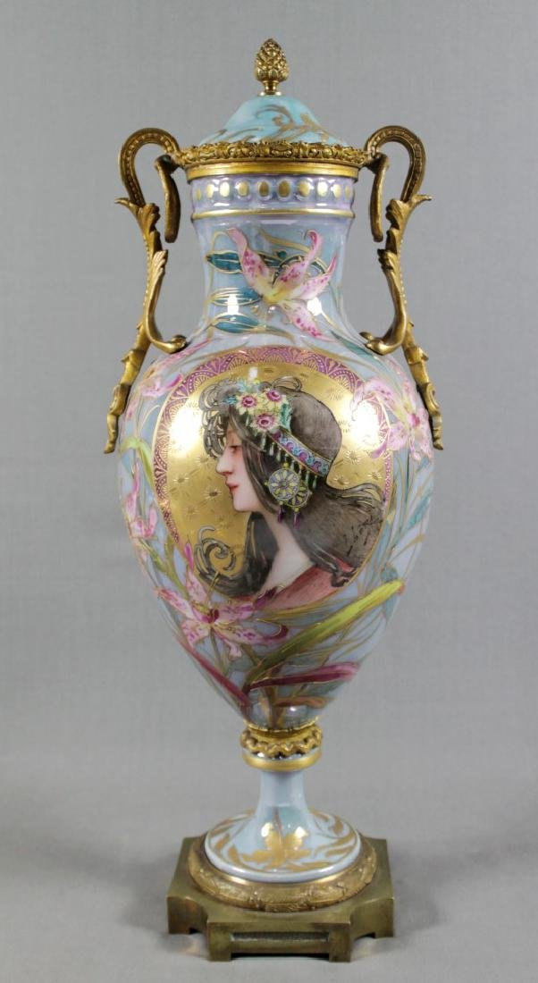 SEVRES STYLE FRENCH LUSTER VASE W/ COVER