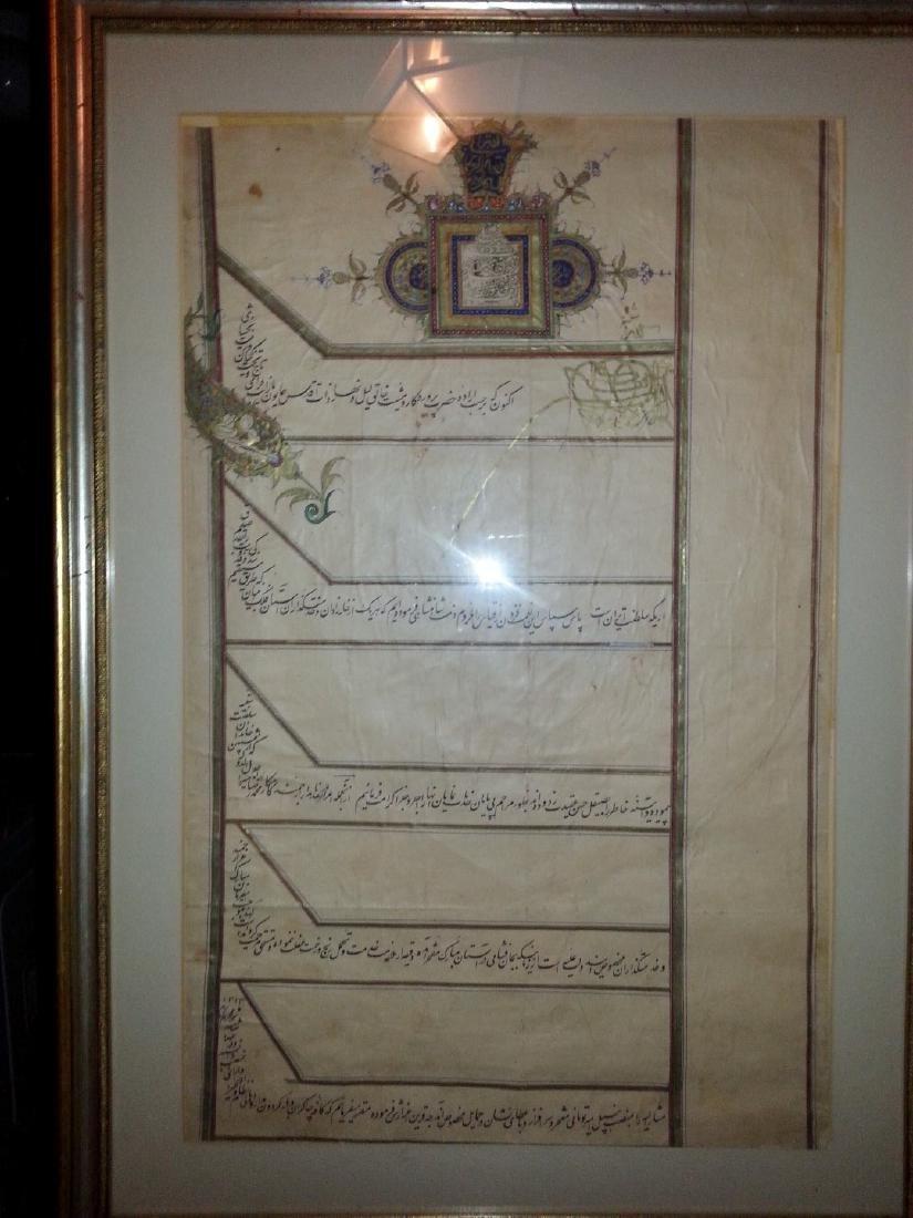 A ROYAL QAJAR MOZAFARLDINE-SHAH FIRMAN WITH  SEAL AND