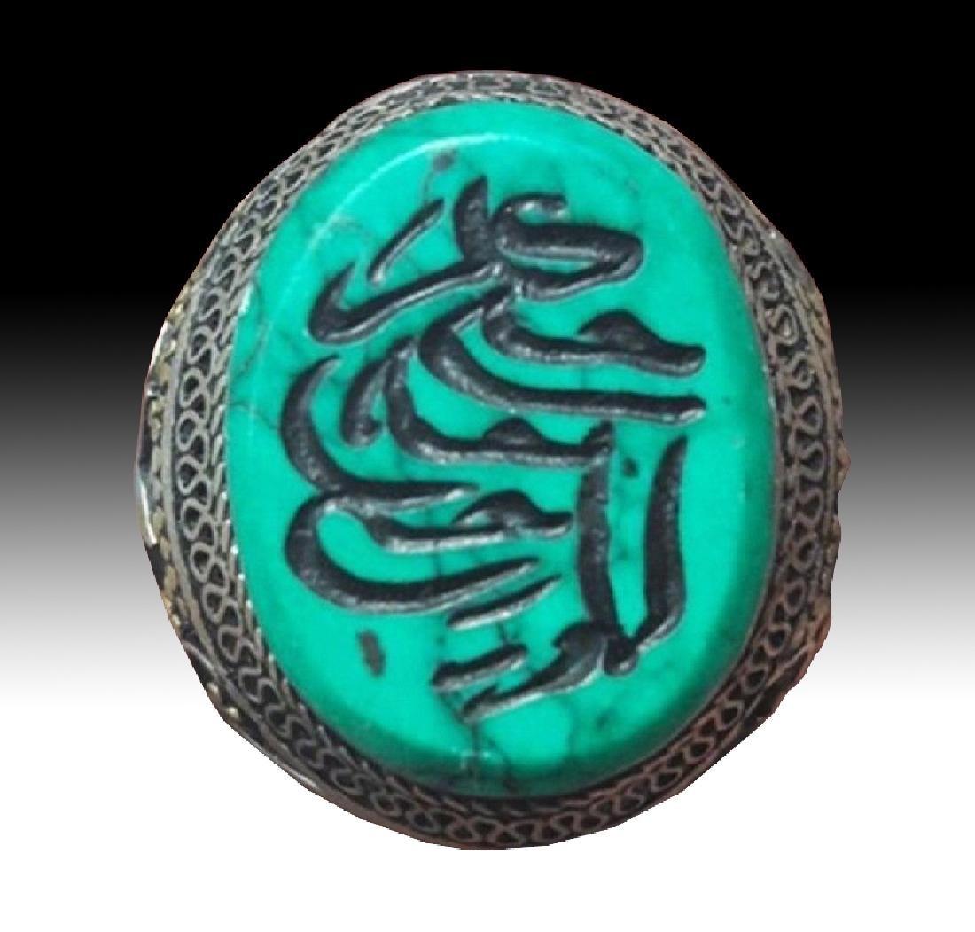 Arabic intaglio Stone stamp ring Protect