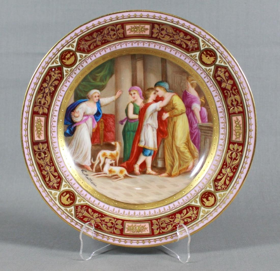 LATE 19TH C. ROYAL VIENNA CABINET PLATE