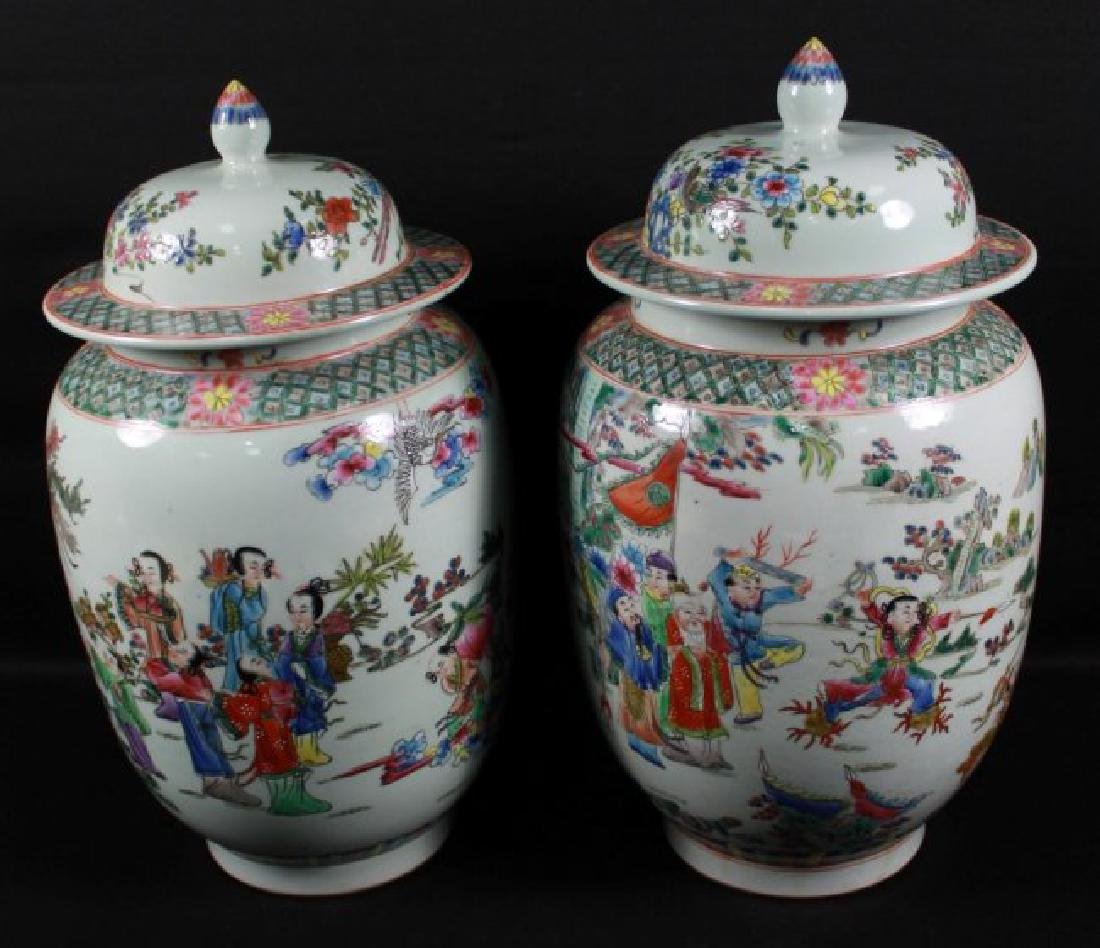 PAIR OF CHINESE PORCELAIN JARS WITH LIDS