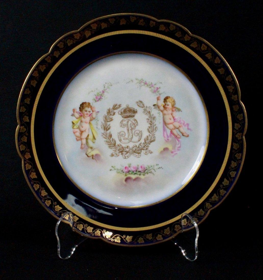 19TH C FRENCH SEVRES PORCELAIN CABINET PLATE: kiNG