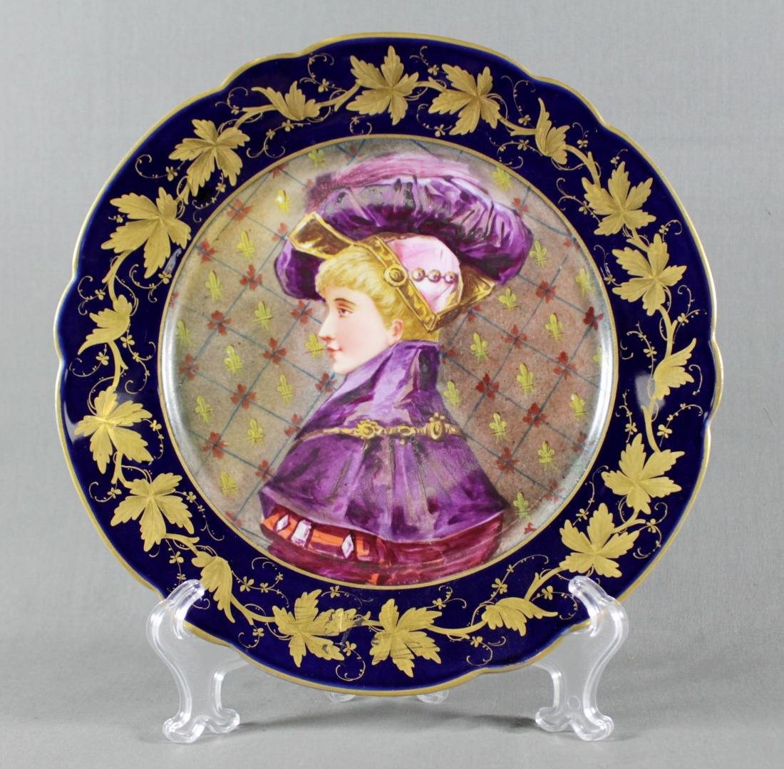 SEVRES  STYLE PLATE