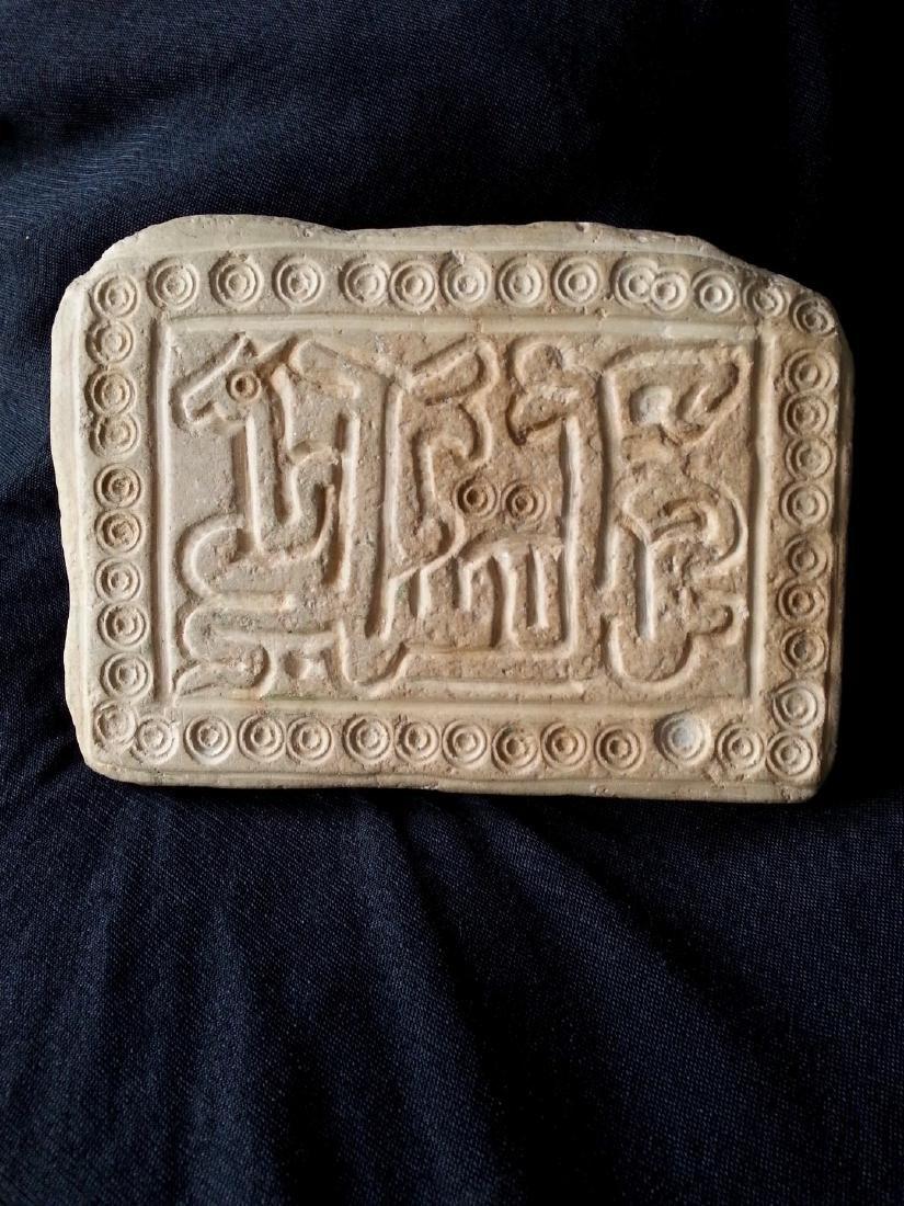 A SELJUK 14TH 15TH CENTURY  ISLAMIC STONE. WITH
