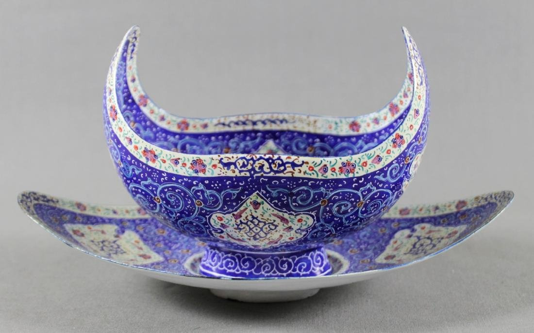 PERSIAN BOWL AND UNDERPLATE