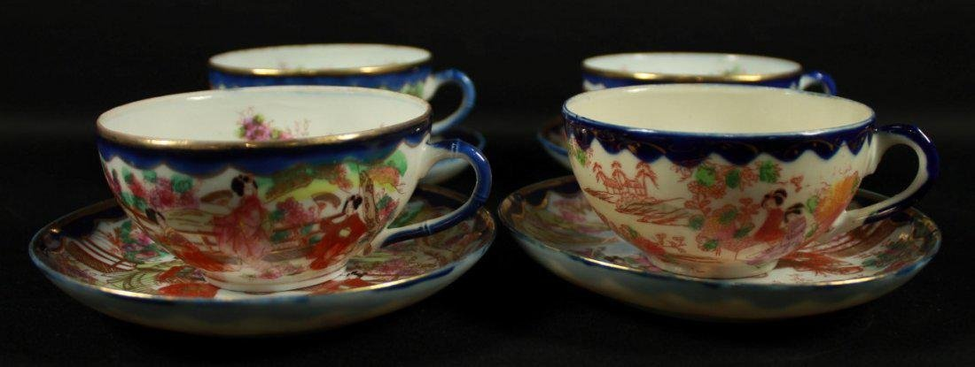 SET OF 4 CHINESE PORCELAIN CUP AND SAUCERS