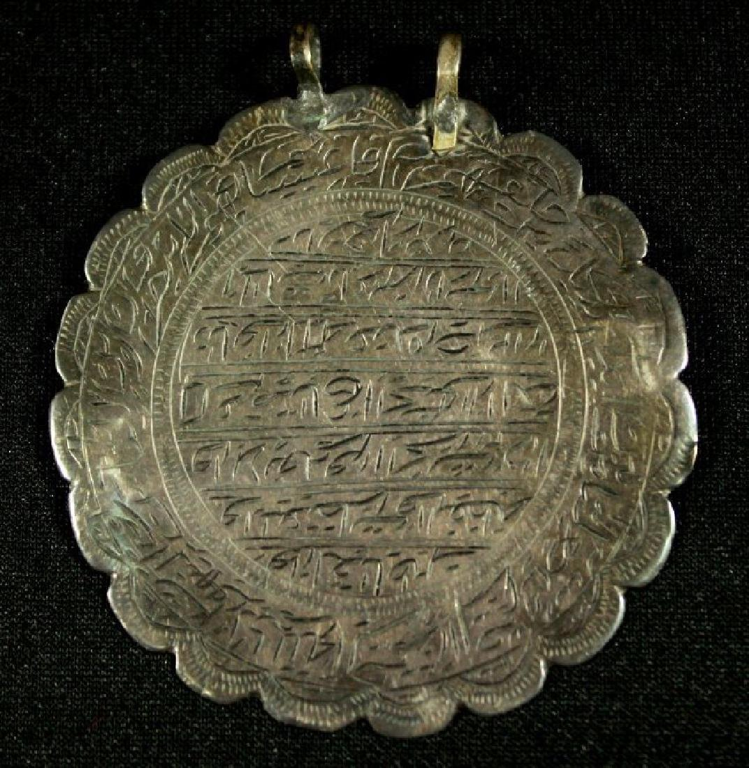 19TH C. QAJAR ISLAMIC GORON ON SILVER PENDANT