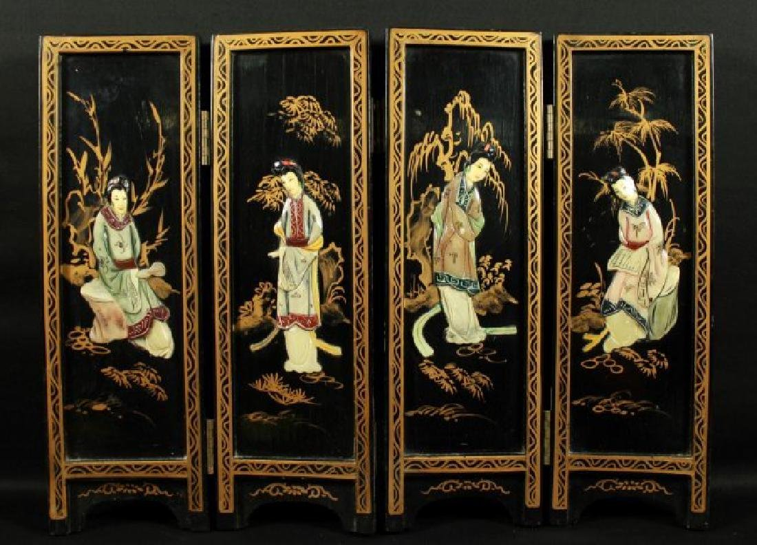 CHINESE FOUR SCREEN PANEL