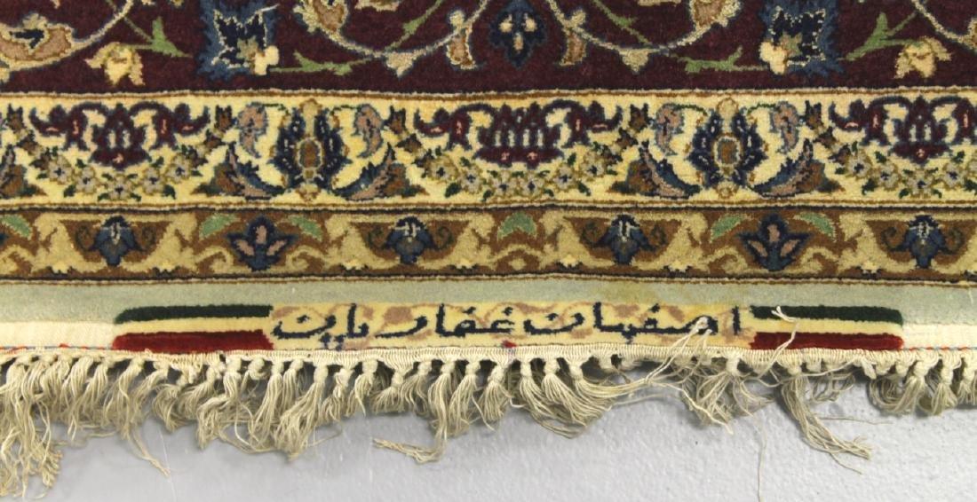 ISFAHAN SILK SIGNED RUG IRAN - 4