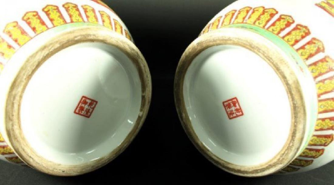 Pair of Chinese Vases - 8