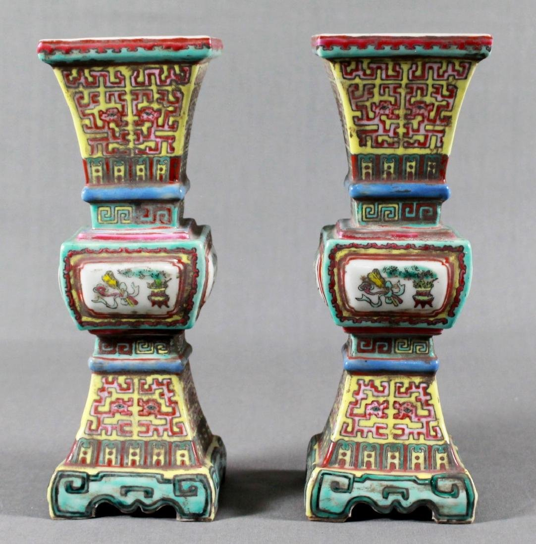 PAIR OF CHINESE FAMILE ROSE PORCELAIN ALTAR VASES