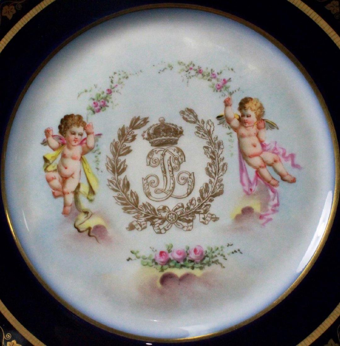 19TH C FRENCH SEVRES PORCELAIN CABINET PLATE: kiNG - 2