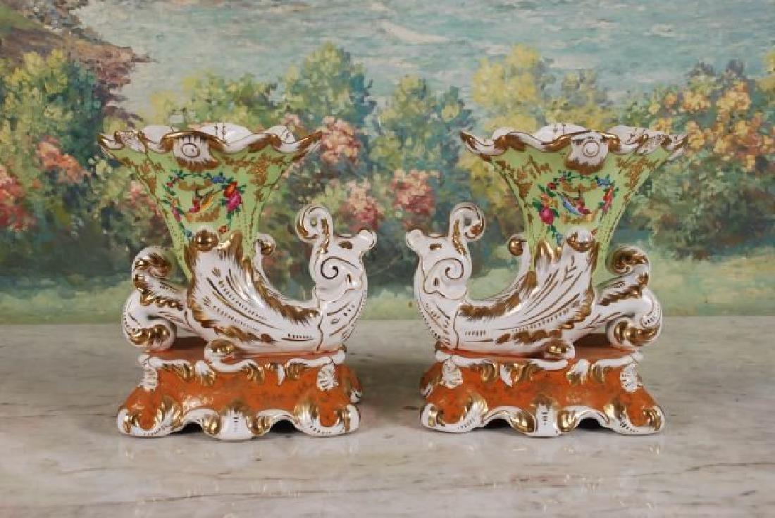 Pair of French 20th C. Cornucopia Vases