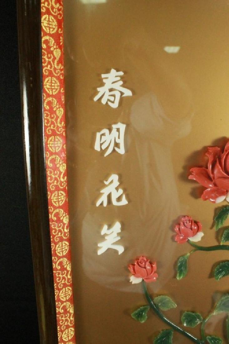 "FRAMED CHINESE JADE ""SMILING IN SPRING"" - 2"