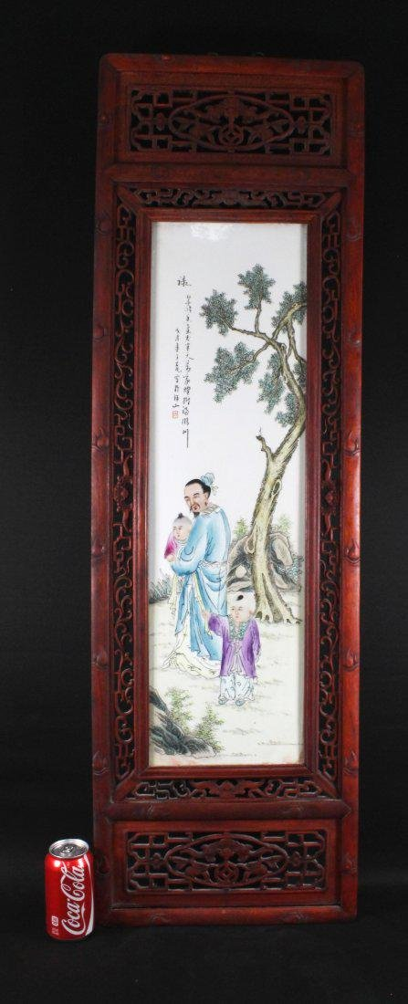 CHINESE HANGING PLAQUE - 2