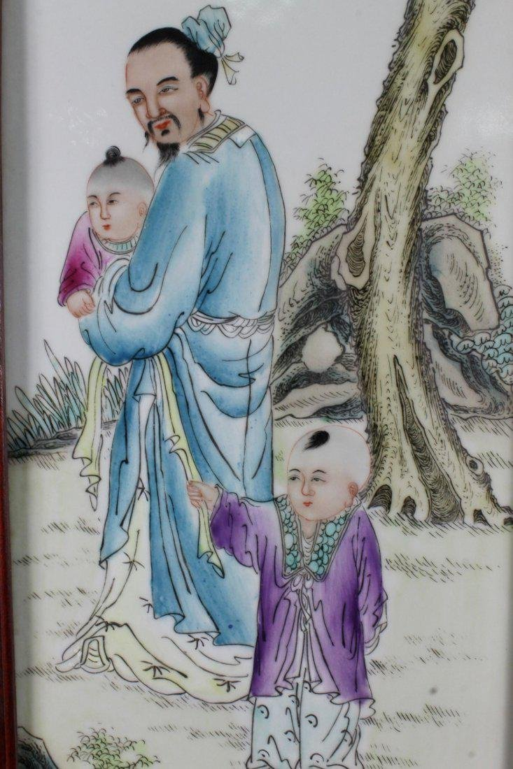 CHINESE HANGING PLAQUE - 4