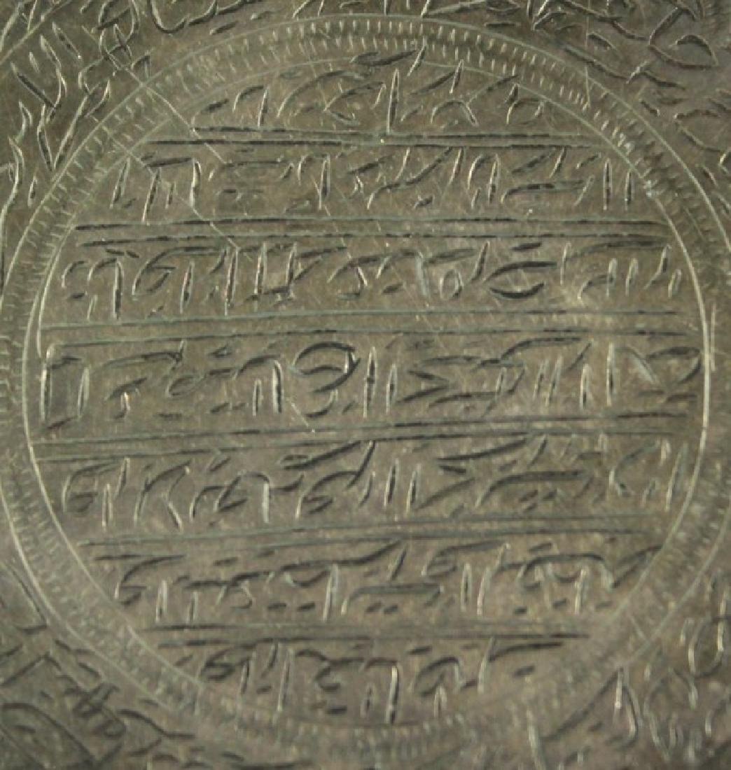 19TH C. QAJAR ISLAMIC GORON ON SILVER PENDANT - 2