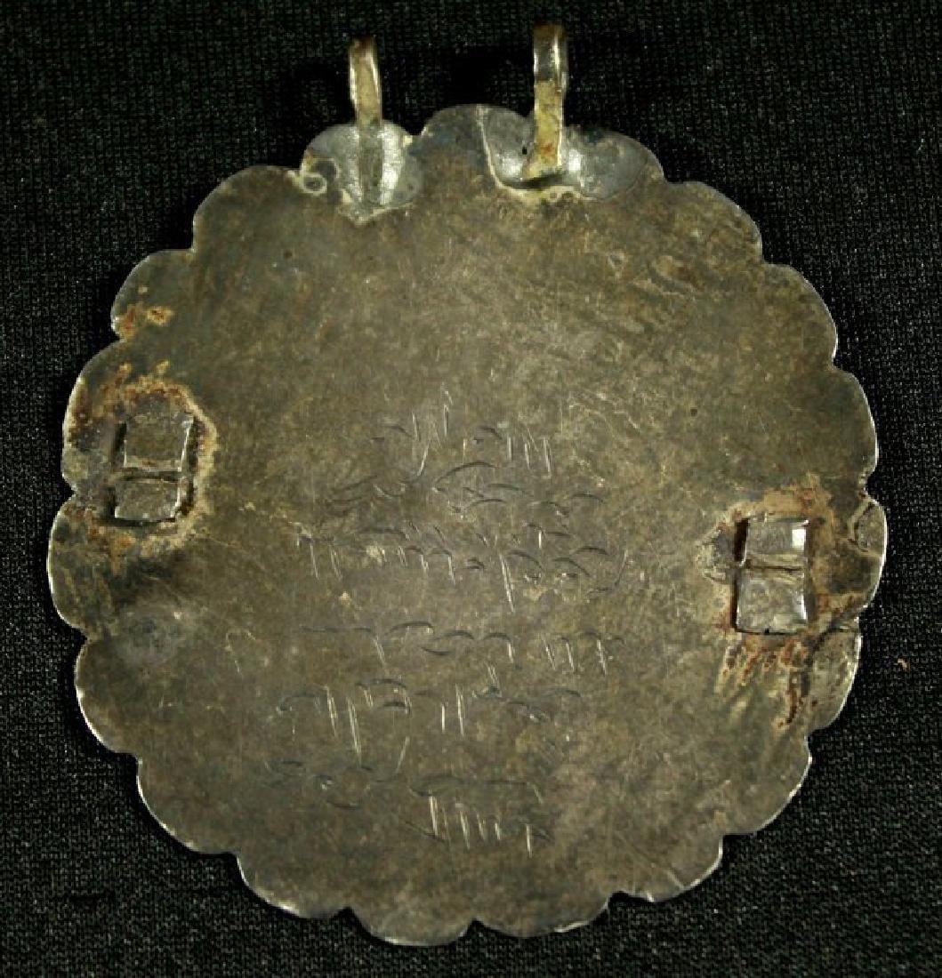 19TH C. QAJAR ISLAMIC GORON ON SILVER PENDANT - 3