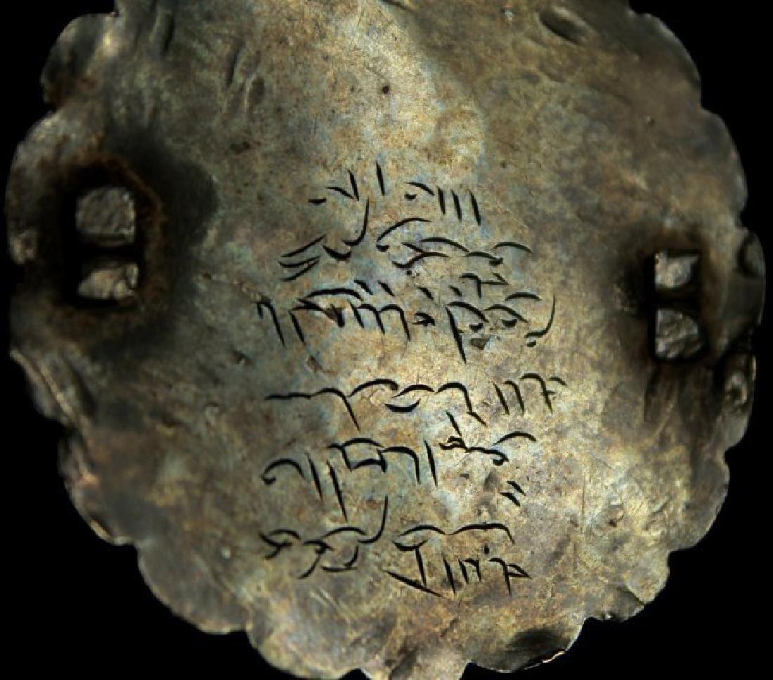 19TH C. QAJAR ISLAMIC GORON ON SILVER PENDANT - 4
