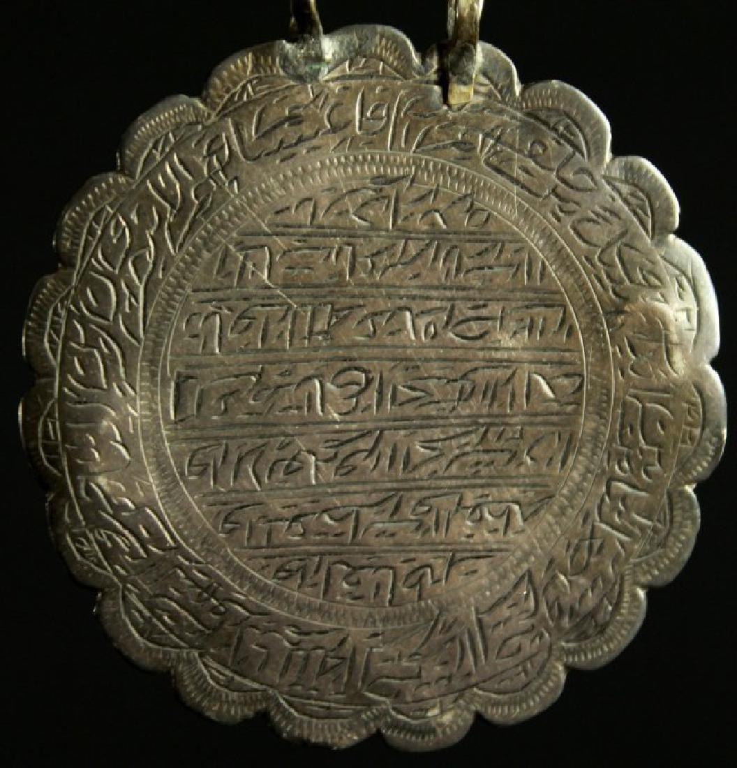 19TH C. QAJAR ISLAMIC GORON ON SILVER PENDANT - 5