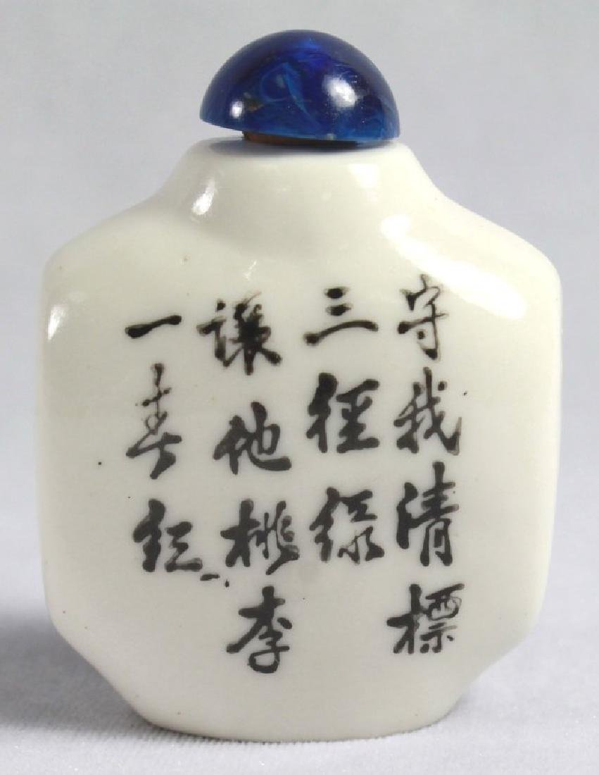 CHINESE PORCELAIN SNUFF BOTTLE - 3