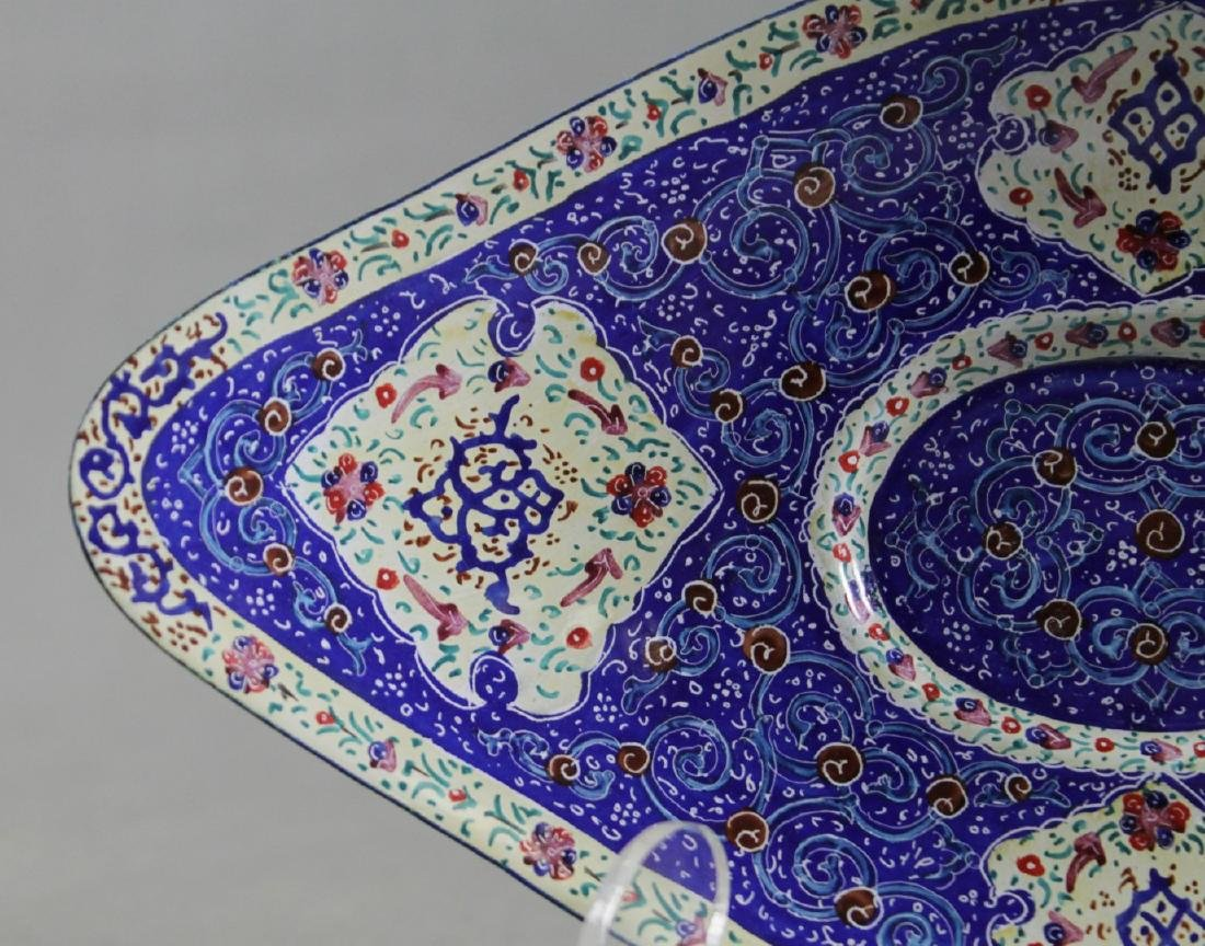 PERSIAN BOWL AND UNDERPLATE - 5