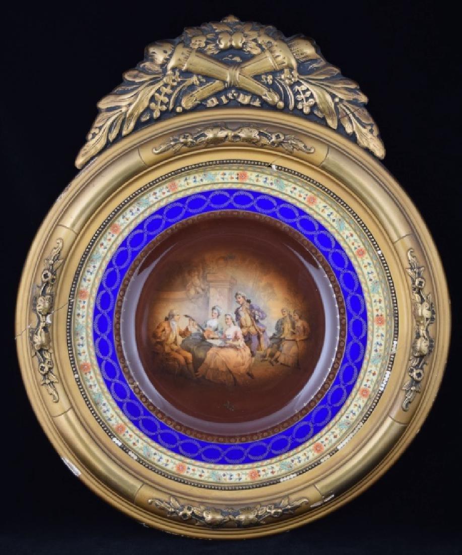 LATE 19TH C. ROYAL VIENNA PORCELAIN FRIEDRICH SIMON