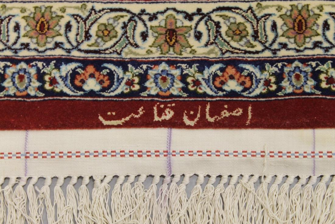 Persian ISFAHAN High-End Wool & Silk Traditional 5' x - 8