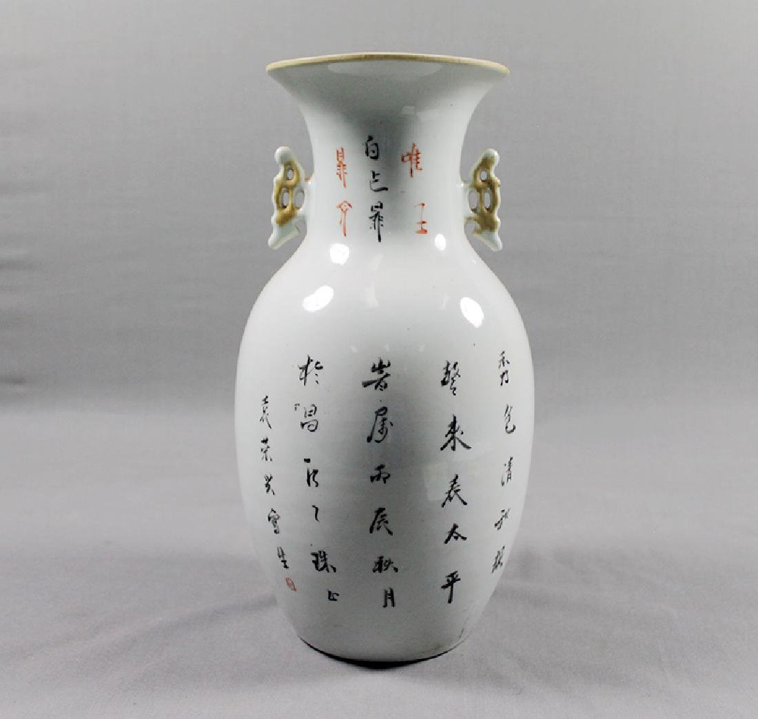 PAIR OF CHINESE FLORAL VASES - 2