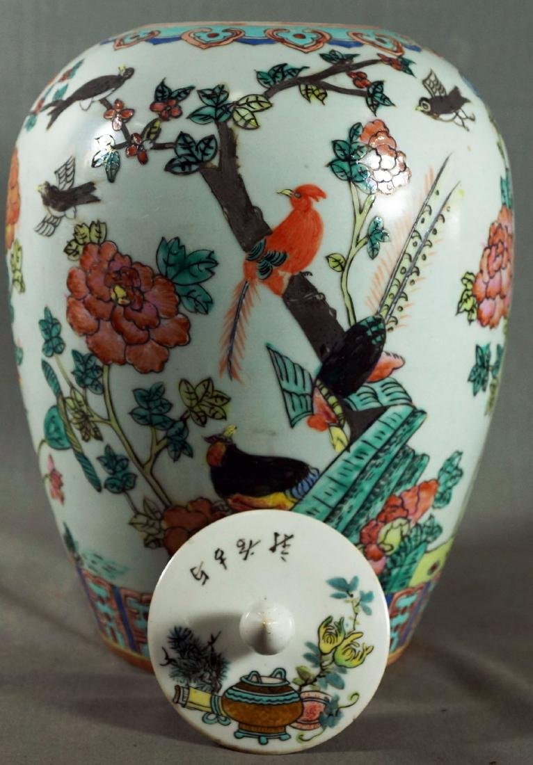 Hand Painted Porcelain Chinese Vase - 3