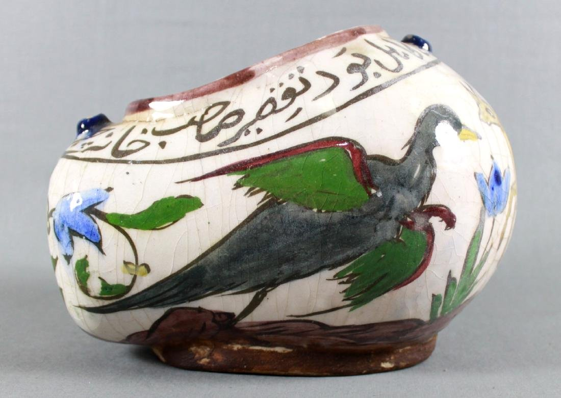 Middle Eastern Pottery Vessel Painted With Lion And - 4