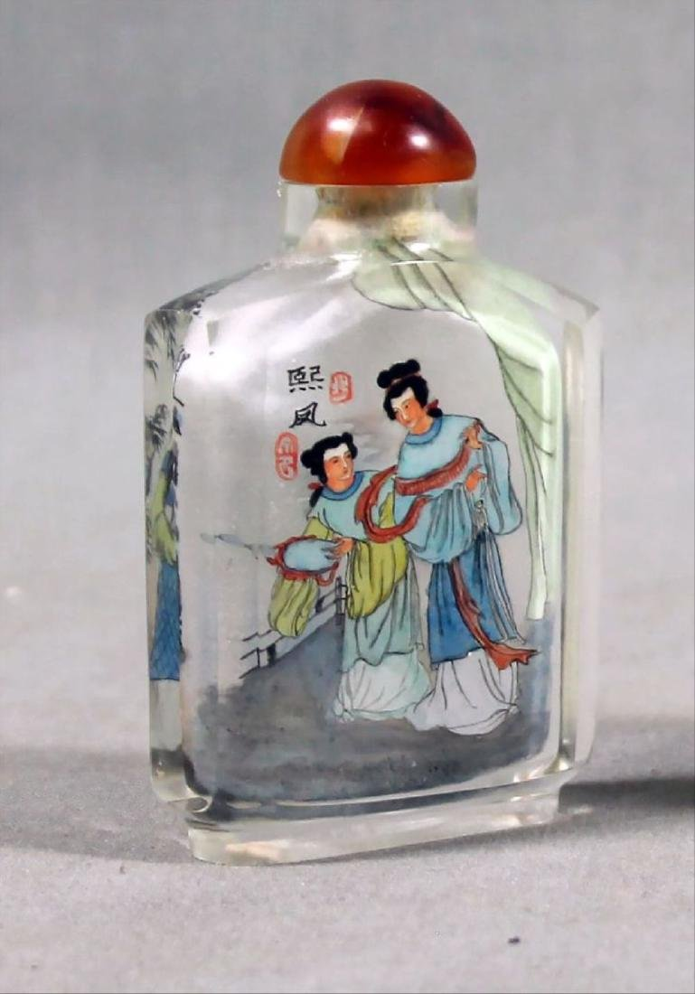 Antique Chinese Painted Snuff Bottle