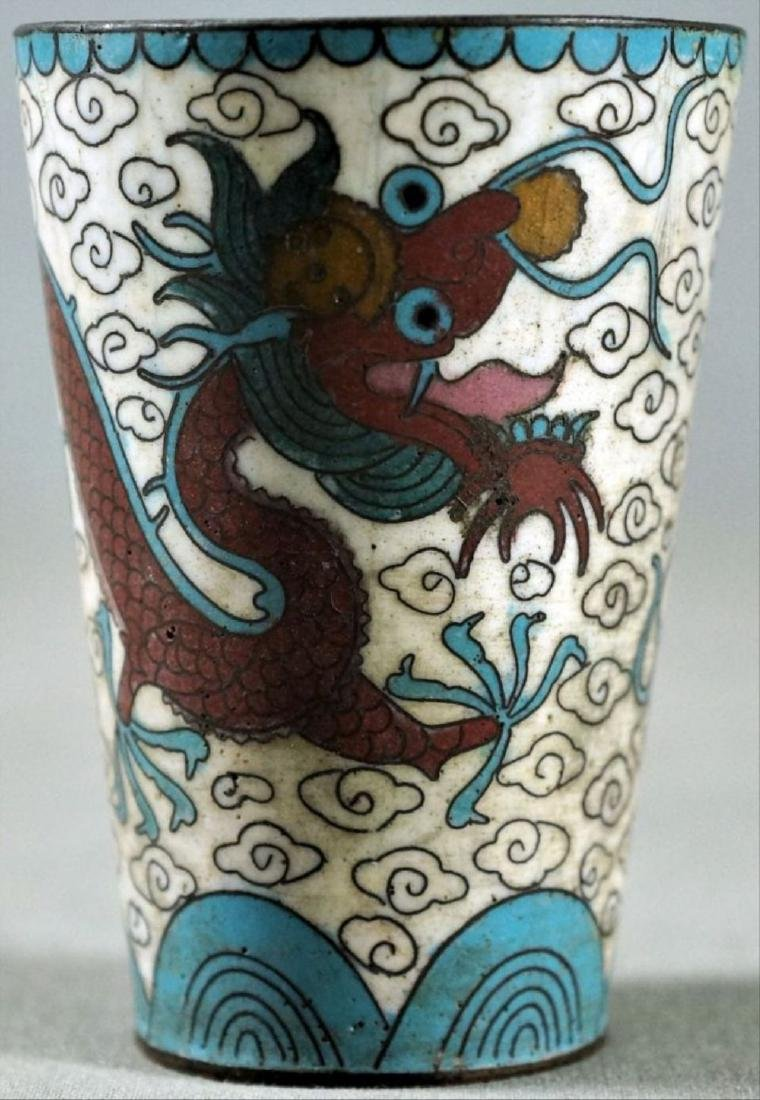 Chinese Dragon Cup