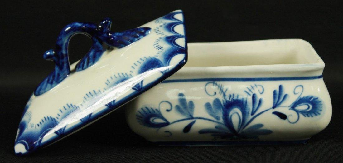 RUSSIAN PORCELAIN BOWL WITH COVER - 2