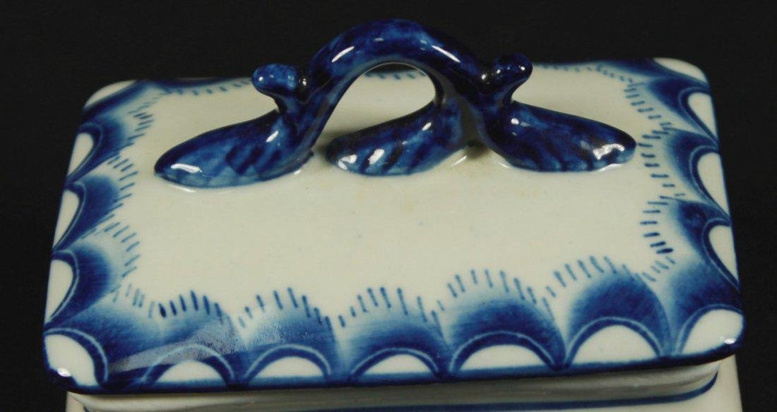 RUSSIAN PORCELAIN BOWL WITH COVER - 3