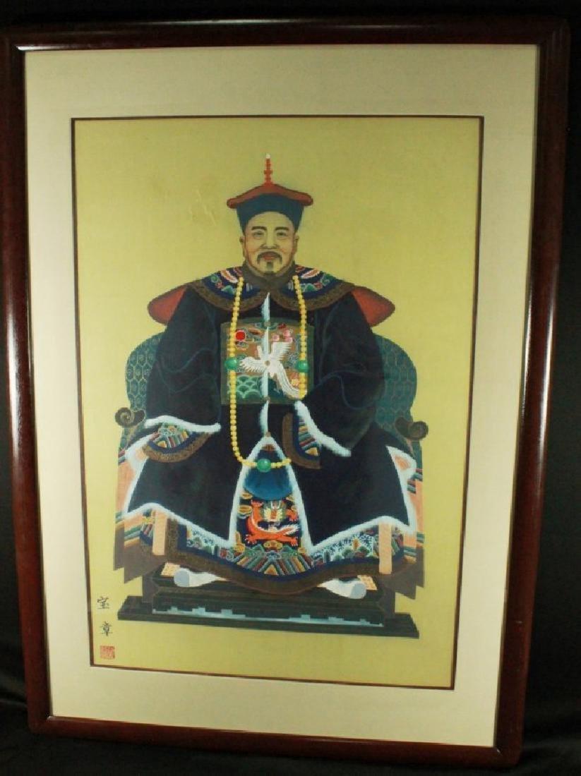 Framed Chinese Ancestor Print