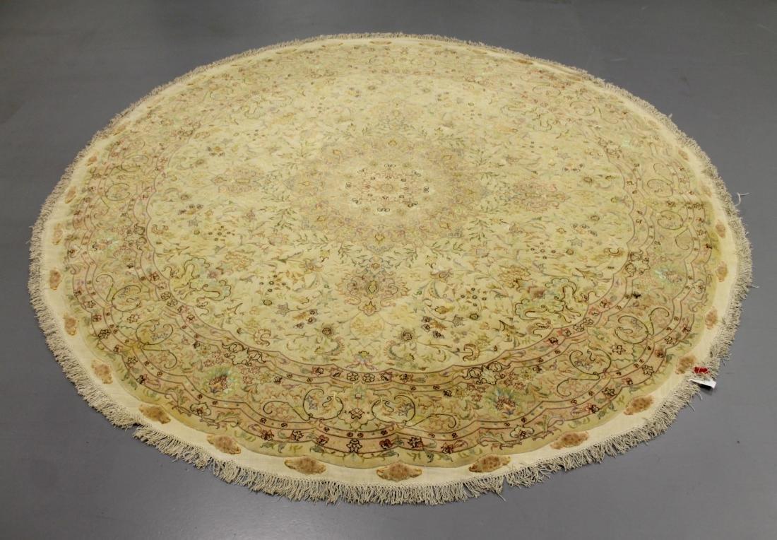 Tabriz Rug With Silk Iran