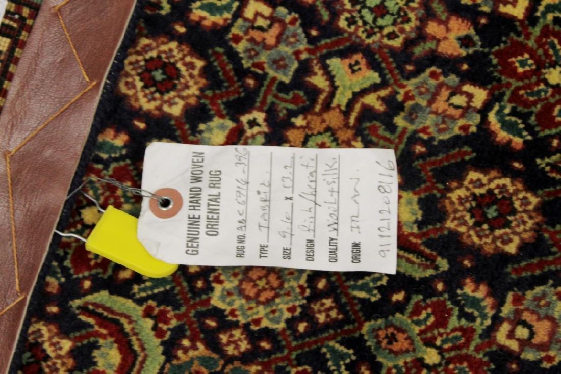 Tabriz Wool Silk Rug Iran - 6