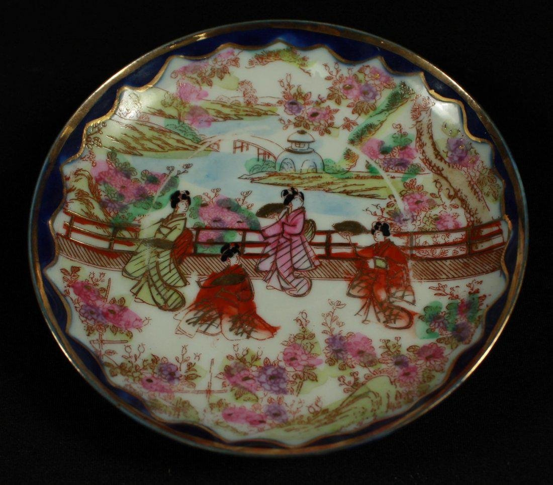 Set Of 4 Chinese Porcelain Cup And Saucers - 2